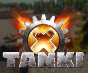 Стартовал ОБТ мультиплеерного экшена Tanki X