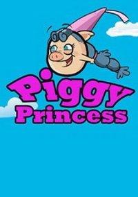 Piggy Princess – фото обложки игры
