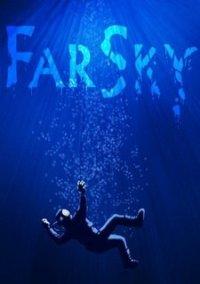 Обложка FarSky
