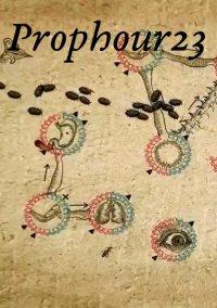 Обложка Prophour23