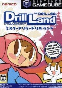 Mr. Driller: Drill Land – фото обложки игры