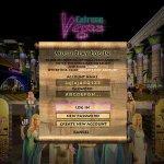Скриншот Extreme Vegas – Изображение 15