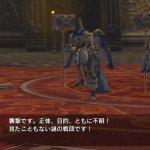 Скриншот Guilty Gear 2: Overture – Изображение 158