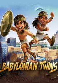 Обложка Babylonian Twins