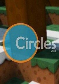 Обложка Cirkles