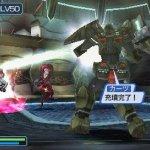 Скриншот Phantasy Star Portable 2 Infinity – Изображение 26