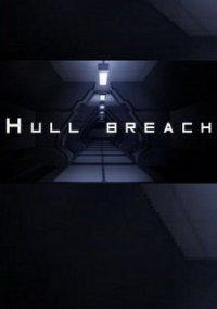 Обложка Hull BreacH