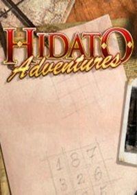 Обложка Hidato Adventures