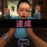 Скриншот Yakuza 6