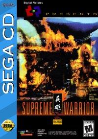 Обложка Supreme Warrior