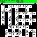 Скриншот Word Fit Puzzle – Изображение 11