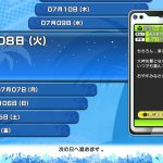 Скриншот Natsuiro High School: Seishun Hakusho – Изображение 34
