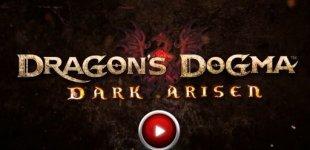 Dragon's Dogma. Видео #29