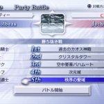 Скриншот Dissidia 012[duodecim] Final Fantasy – Изображение 35