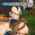 Скриншот Dragon Ball Z: Attack of the Saiyans – Изображение 56