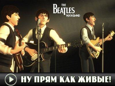 Beatles: Rock Band. Видеорецензия