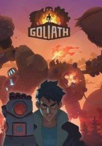 Обложка Goliath