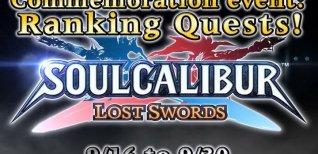 Soulcalibur: Lost Swords. Анонс закрытия проекта