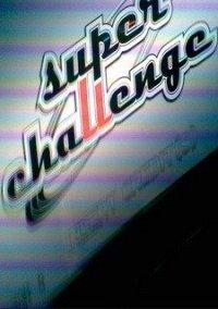 Обложка Super Challenge