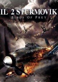 Обложка IL-2 Sturmovik: Birds of Prey