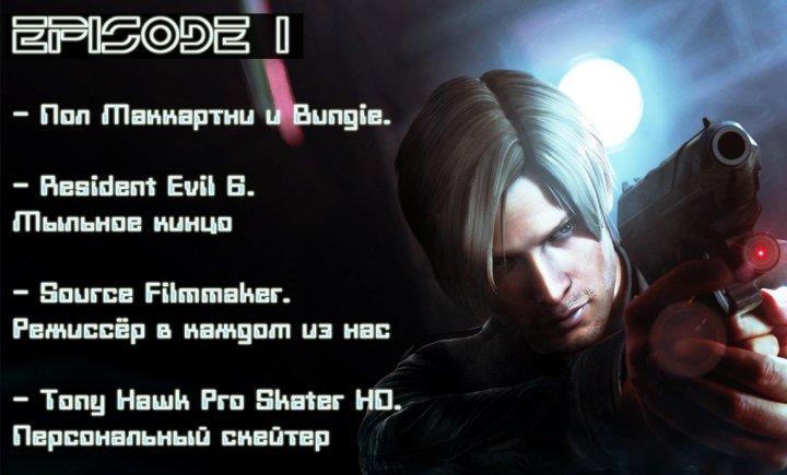 Gamer's   Newsweek