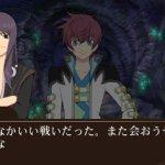 Скриншот Tales of the World: Reve Unitia – Изображение 9
