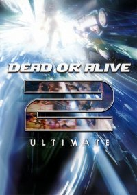 Обложка Dead or Alive 2 Ultimate