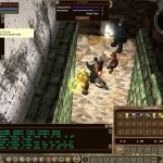 Скриншот Rubies of Eventide – Изображение 14