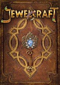 Обложка Jewel Craft
