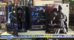 Как устроены японские магазины видеоигр - Изображение 11