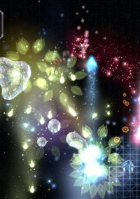 Harmotion – фото обложки игры