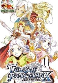 Обложка Tales of Phantasia: Narikiri Dungeon X (JP)