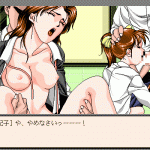 Скриншот Akiko – Изображение 7