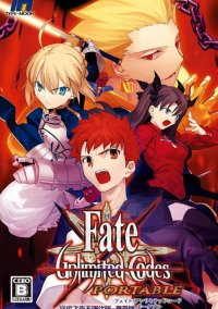 Fate Unlimited Codes Portable – фото обложки игры
