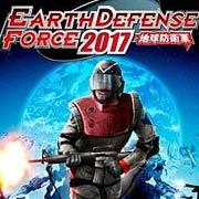 Обложка Earth Defense Force 2017