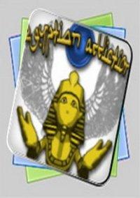 Обложка Egyptian Addiction