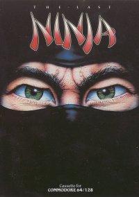 Обложка Last Ninja