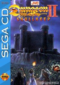 Обложка Dungeon Master II: Skullkeep