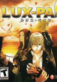 Lux-Pain – фото обложки игры
