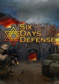 Обложка Six Days Defense