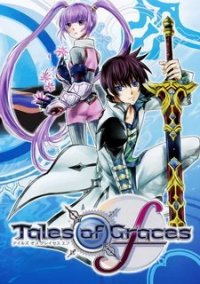 Обложка Tales of Graces: f Friendship