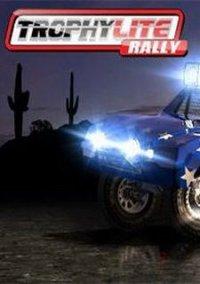 Обложка 2XL TROPHYLITE Rally