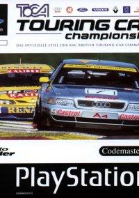 Обложка ToCA Touring Car Championship