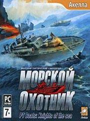 Обложка PT Boats: Knights of the Sea