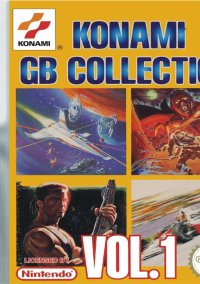 Обложка Konami GB Collection: Vol.1