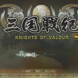 Скриншот Sangoku Senki: Knights of Valour