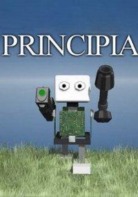 Обложка Principia