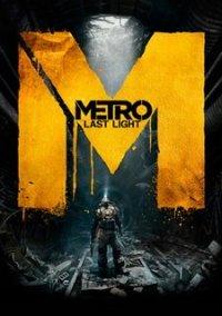 Metro: Last Light – фото обложки игры