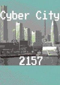 Обложка Cyber City 2157