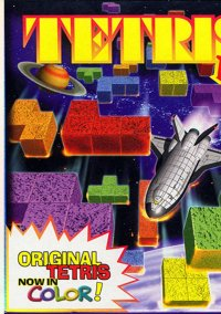 Обложка Tetris DX